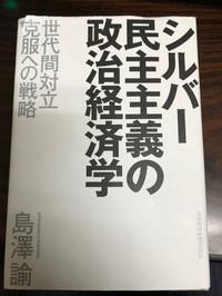 171231book_2