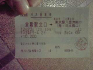 夜行高速バスで上京