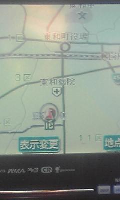 岩手県に着いた