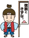 Momotaro_very_small