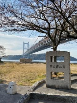 201230tadoura_park